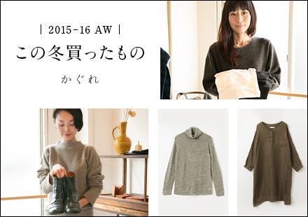 151225_kagure_recommend_440_310
