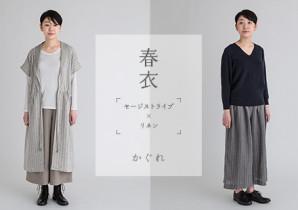 160202_kagure_pre_440_310