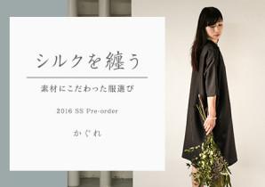 160212_kagure_pre_440_310