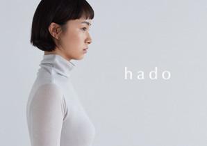 170926_hado_thumb