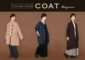 '17 AUTUMN/WINTER COAT