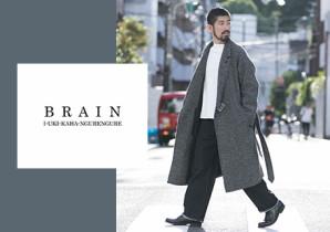 171121_kagure_brain_bland_440-310