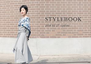 180227_kagure_stylebook_440-310