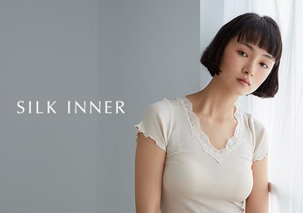 2017-18 Inner Catalog