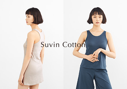 Suvin Cotton 2018 Spring/Summer