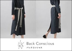 180313_kagure_back-schoen_440-310