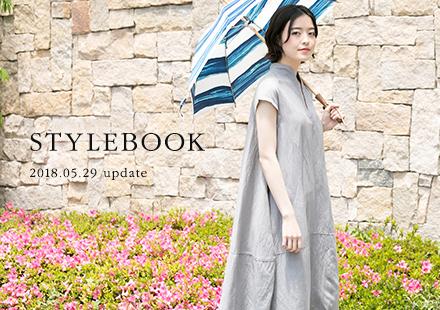 STYLEBOOK #59