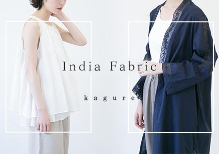 India Fabric