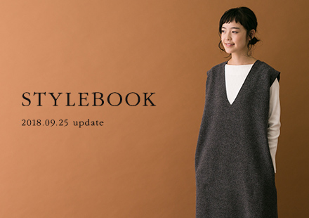 STYLEBOOK #63