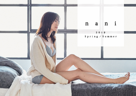 2019SS nani Catalog