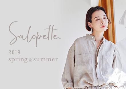 Salopette 2019 spring & summer