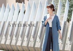 190423_kagure_stylebook_440-310
