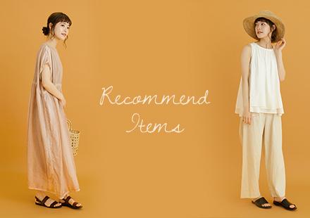 190521_kagure_recommend_440-310