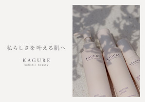 190604_kagure_cosme_440-310