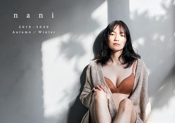 かぐれのオリジナルシルクインナー <nani>シリーズに、肌に映える新色が登場