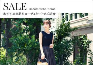 190625_kagure_recommend_440-310