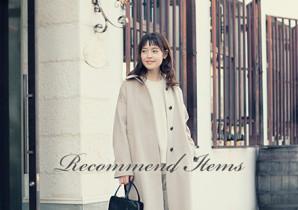 191029_kagure_recommend_440-310
