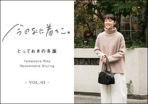 191217_kagure_recommend_440-310